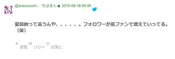 SnapCrab_NoName_2015-9-18_4-27-59_No-00.png