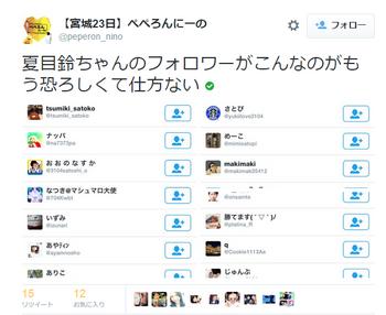 SnapCrab_NoName_2015-9-18_4-28-21_No-00.png