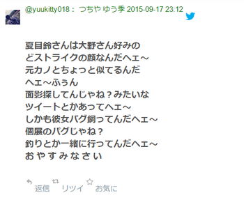 SnapCrab_NoName_2015-9-18_4-29-2_No-00.png