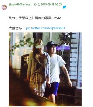 SnapCrab_NoName_2015-9-18_4-29-32_No-00.png